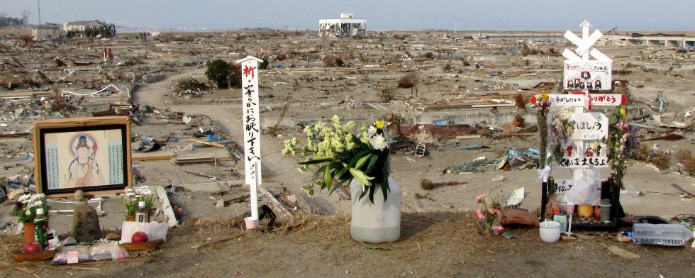 東日本大震災に伴う名取市の津波被害状況 下枝空撮写真部屋トップ(東日本大震災被害記録写真)ページ